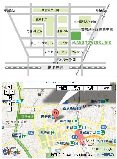 リブラクリニック新宿院 - 東京都新宿区   MEDLEY( …